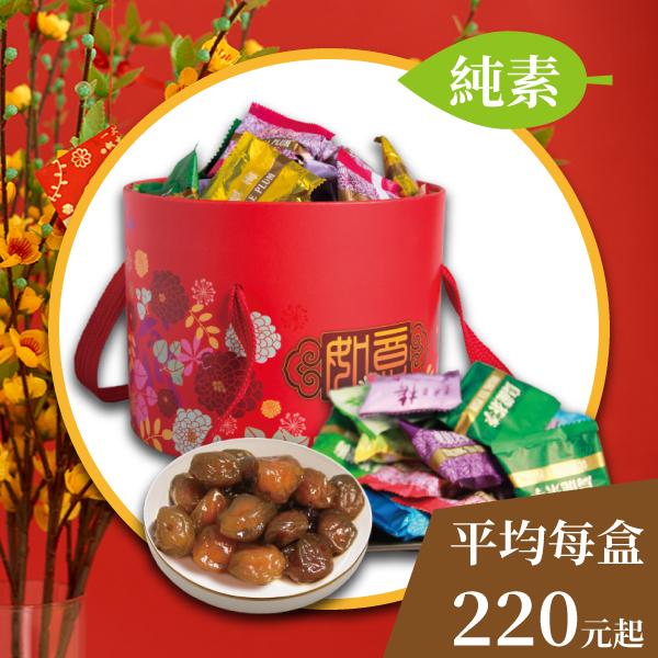 乘福齋 Loho House 招財開運梅(300公克)(激省團購)