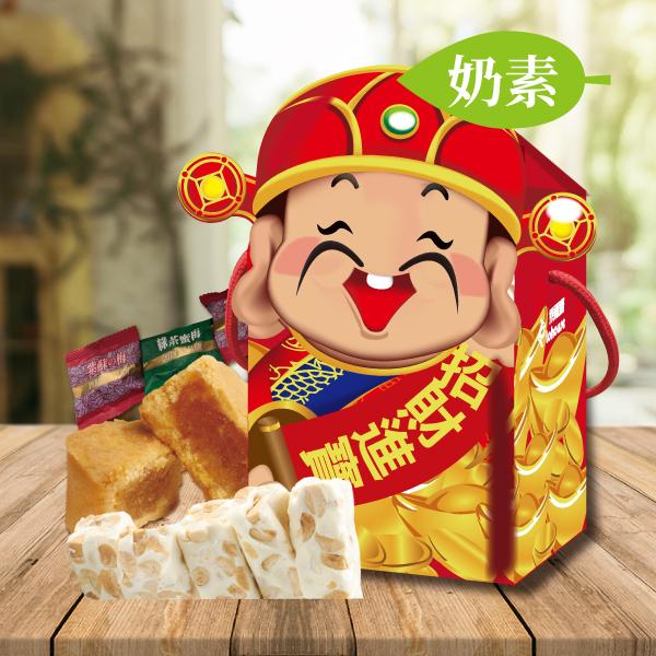 乘福齋 Loho House 財神禮盒(500公克/盒)