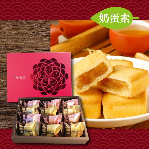 乘福齋 Loho House 金磚鳳梨酥(12入/盒)